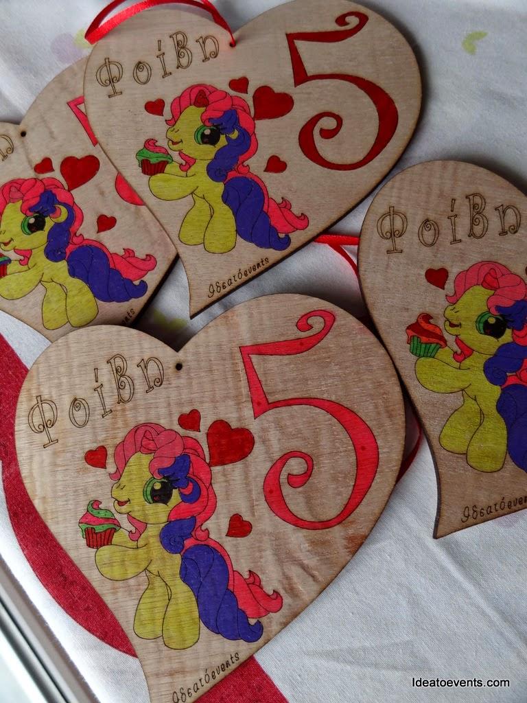 μικρό μου πόνυ, my little pony, wooden heart, ξύλινη καρδια, ζωγραφική, μπομπονιέρα βάπτισης