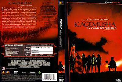 Kagemusha: La sombra del guerrero | 1980 | Kagemusha