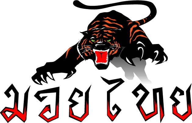 Black Tiger Boxing Gym