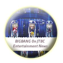 BIGBANG On JTBC Entertainment News