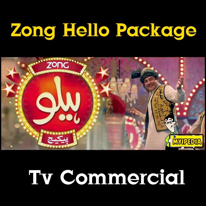 Zong Hello Package Information