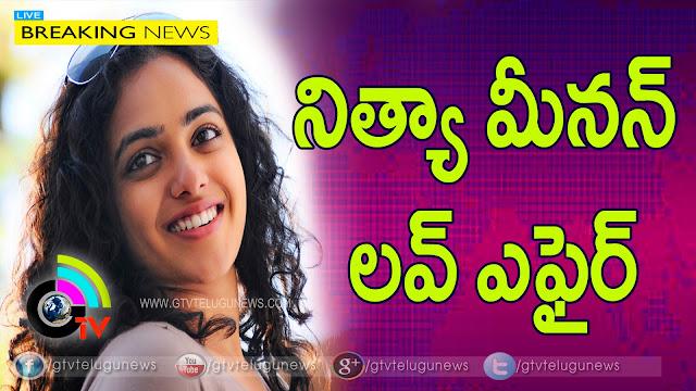 Nithya Menon Love Affair with Hero Sudeep | Gtv Telugu News