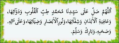 Bacaan Shalawat Thibbil Qulub atau Shalawat Syifa Untuk Penyembuhan Penyakit