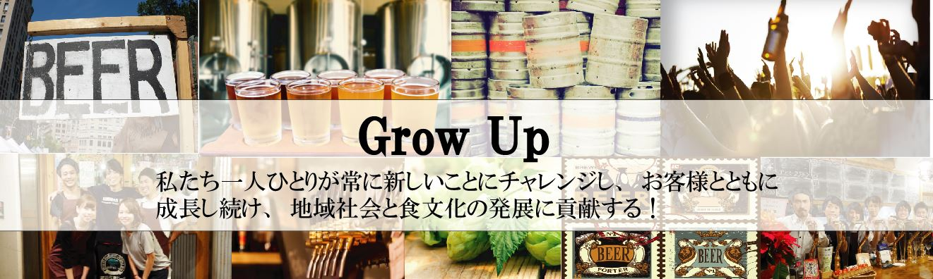 LINA小川 「GROW UP」