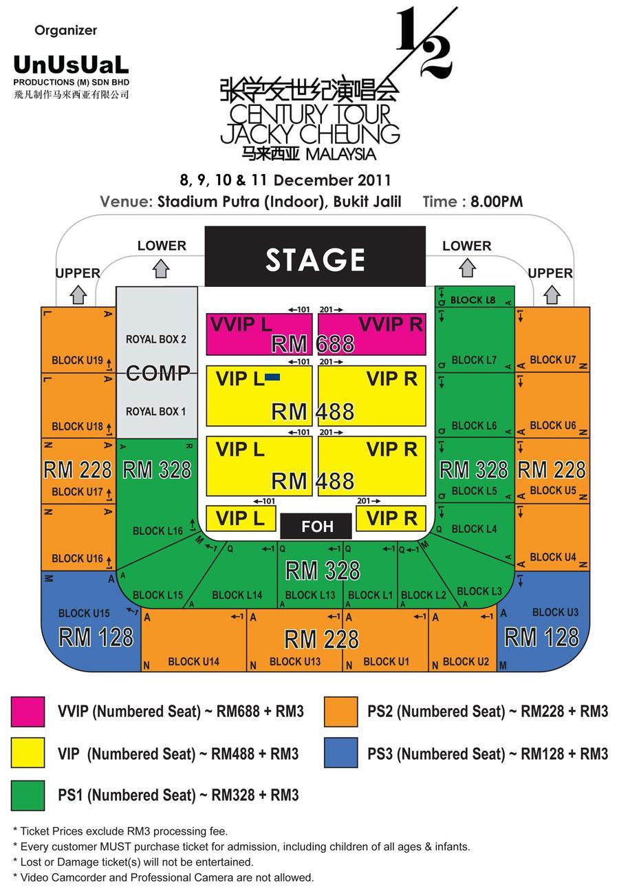 Stadium Putra Bukit Jalil Seating Plan