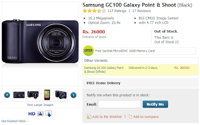 Galaxy Camera Price Drop at Flipkart