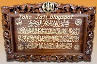 http://toko-jati.blogspot.com/2012/12/kaligrafi-ayat-kursi-asli-jati.html