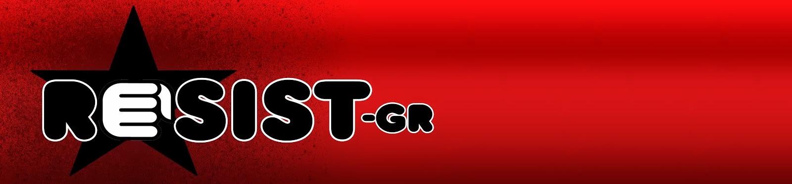 Resist-gr