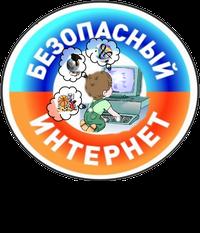 http://sch169.ru/projekt/prog/cyberthreats.html