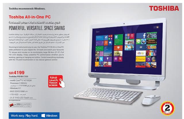 اسعار الكمبيوتر المكتبى فى مكتبة جرير نوفمبر 2015