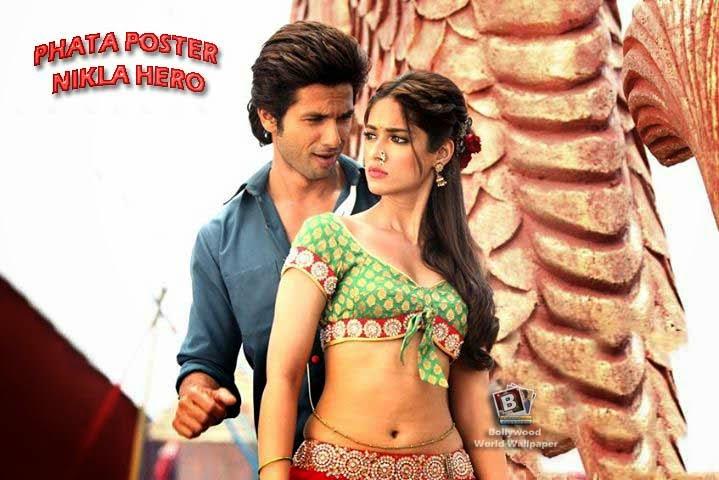 Aa Gaya Hero (2017) Hindi Movie Mp3 Songs Download Pagalworld