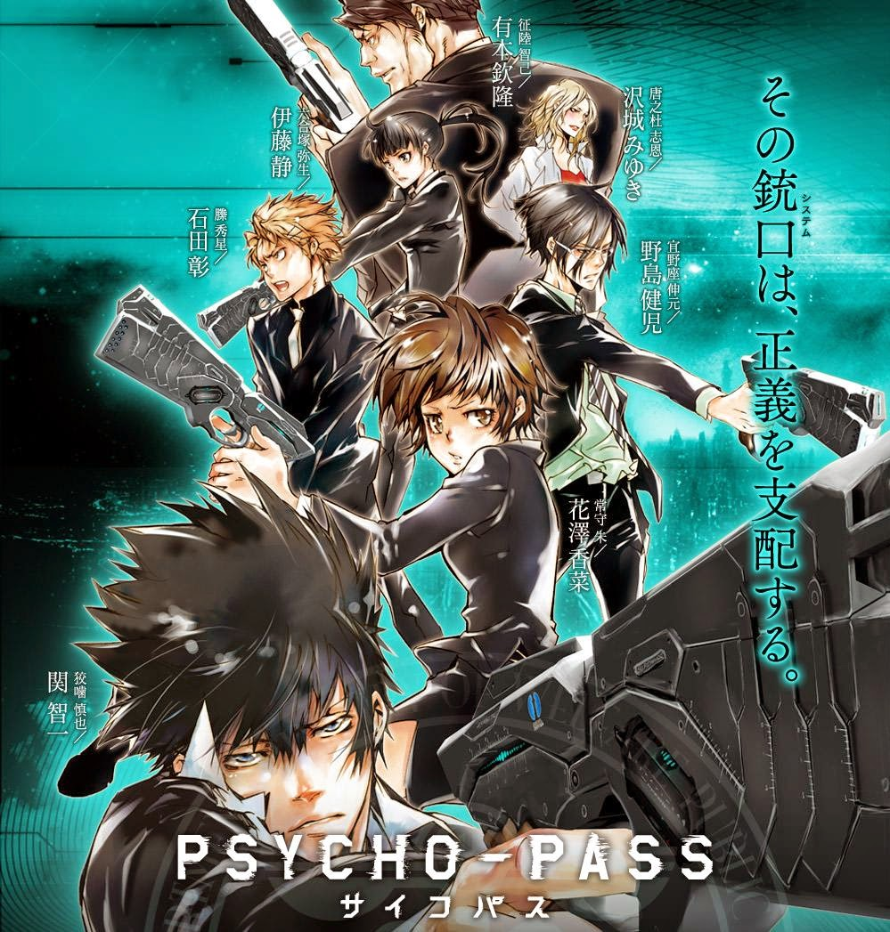 psycho-pass: extended