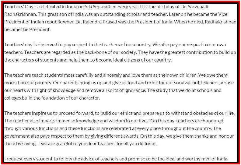 Essay on teachers day in india for kids