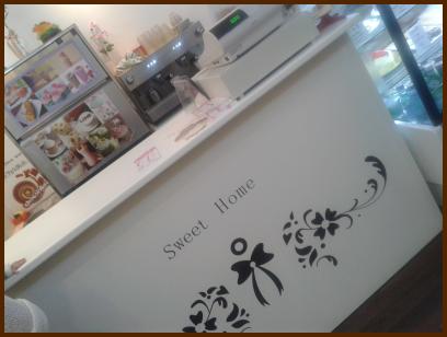 I Sweer Tea Cake, una pastelería kawaii en Madrid