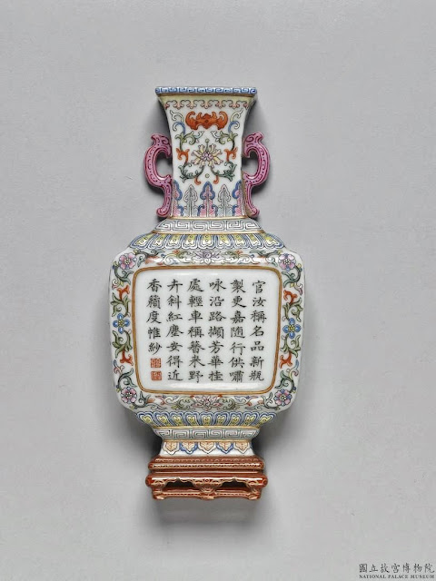 Mark and Period Qianlong Pocket vase