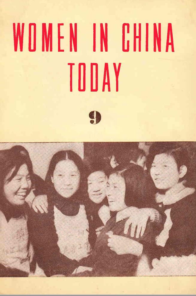 Women In ChinaToday-09