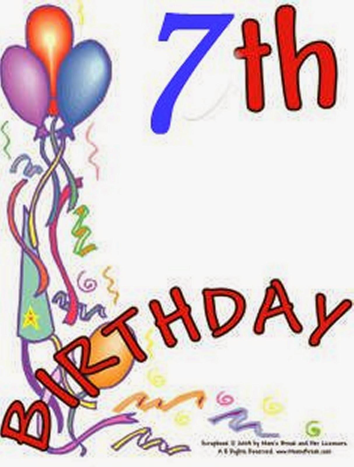 Поздравление с днем рождения на 18 лет картинки