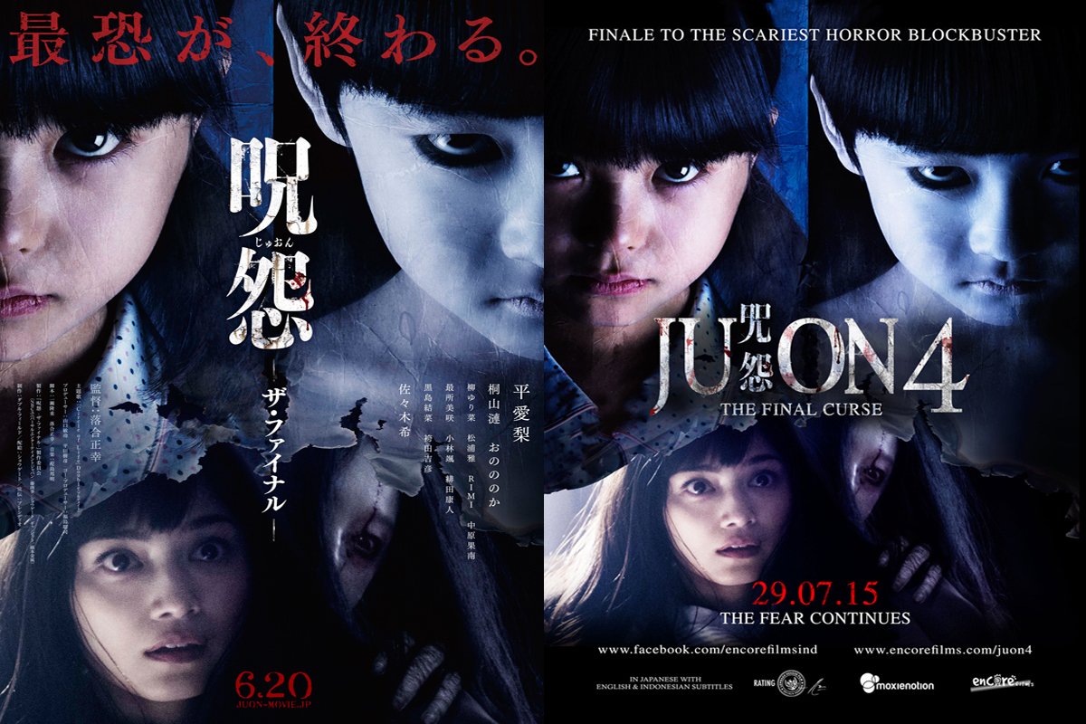 Download Movie Ju-On 4: The Final Curse 2015 720p 480p 1080p HD BluRay Subtitle indonesia