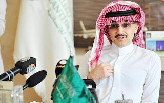 قصة نجاح الأمير الوليد بن طلال ال سعود