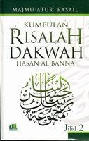 majmuatur rasail kumpulan risalah dakwah hasan al banna jilid 2 rumah buku iqro buku islam