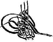 dan ornamen tulisan arab yang sangat indah begitu memukau dan ...