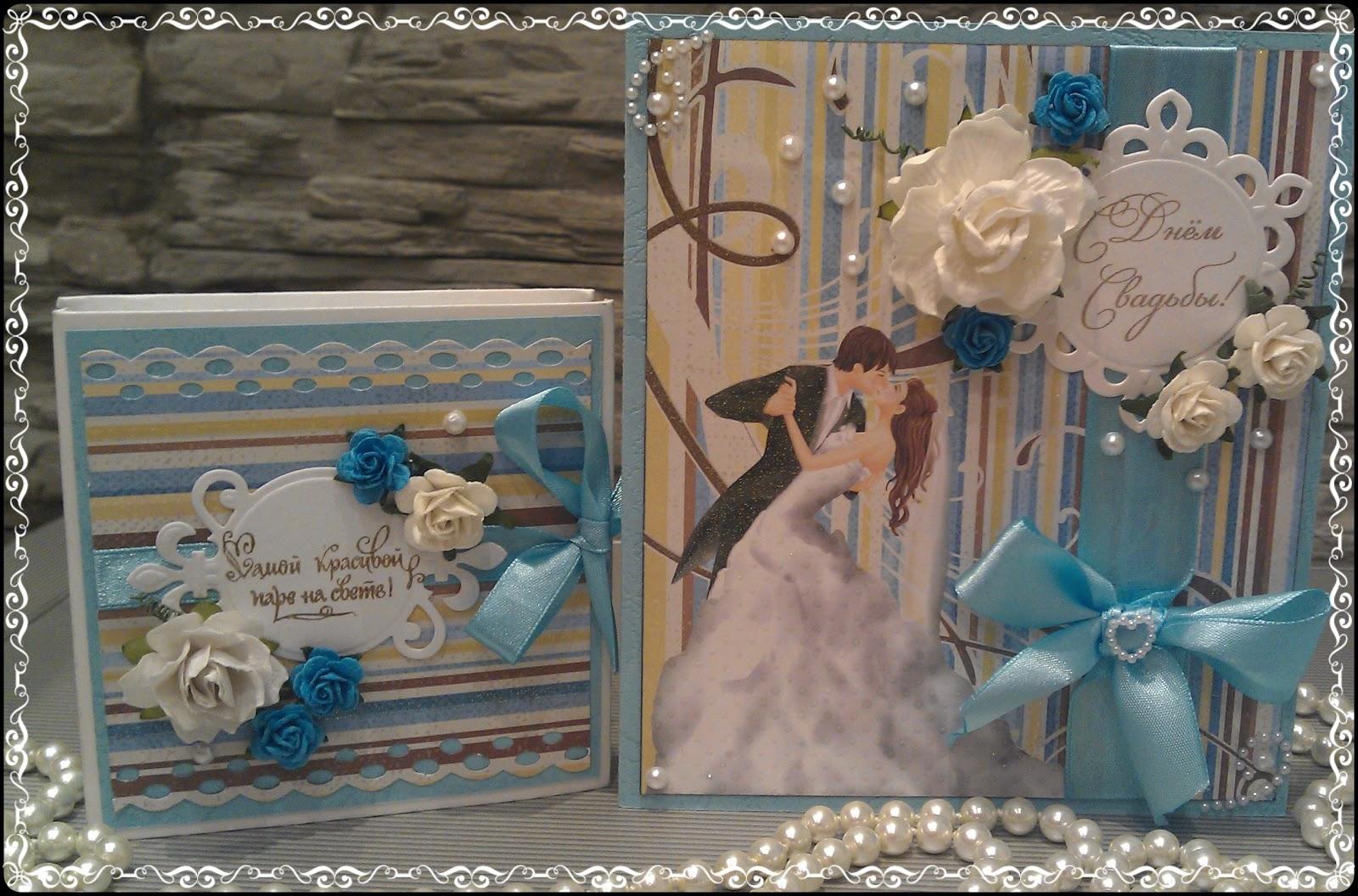 Мамуле с днем рождения открытка 91