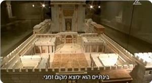 Zionis Siapkan Peta dan Material Pembangunan Kuil di al Aqsha