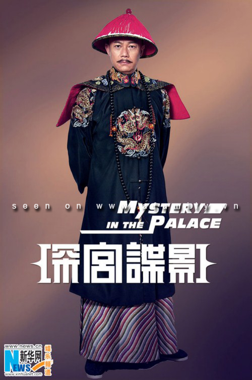 PhimHP.com-Hinh-anh-phim-Tham-cung-diep-anh-Mystery-In-The-Palace-2012_11.jpg