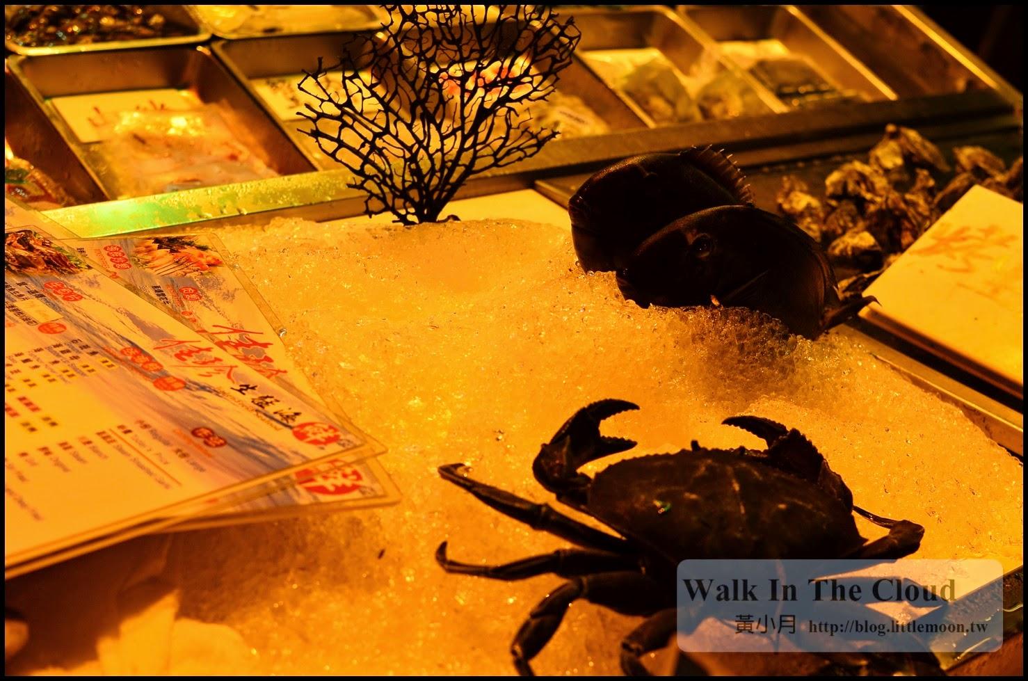 螃蟹與菜單
