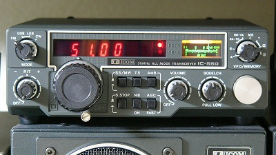 Icom IC-560