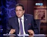 برنامج آخر النهار -- مع محمود سعد  -- حلقة يوم  الأربعاء 17-9-2014