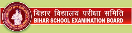 BSEB Intermediate Results 2014 Bihar Board 10+2 Results 2014