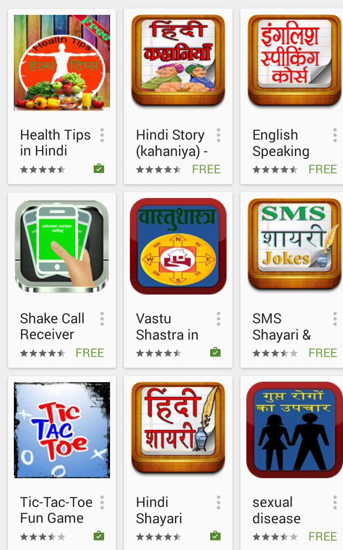 market://search?q=pub:manish%20apps