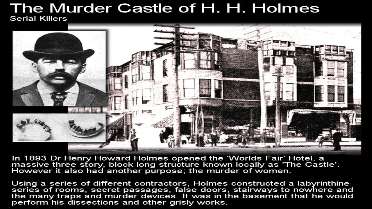 Хх холмс первый американский серийный убийца