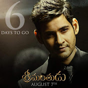 Srimanthudu count down posters-thumbnail-6