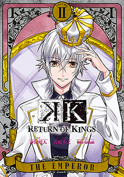 K - Return of Kings