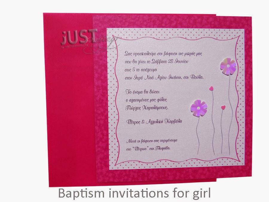 Invitations for girl's Greek baptism