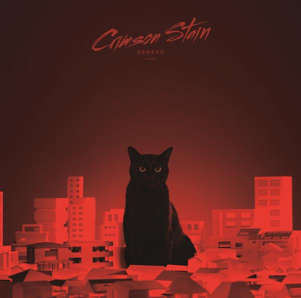 [Album] 96猫 – Crimson Stain (2016.-6.29/MP3/RAR)