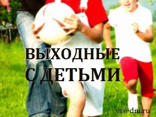 корнелли детская одежда сайт