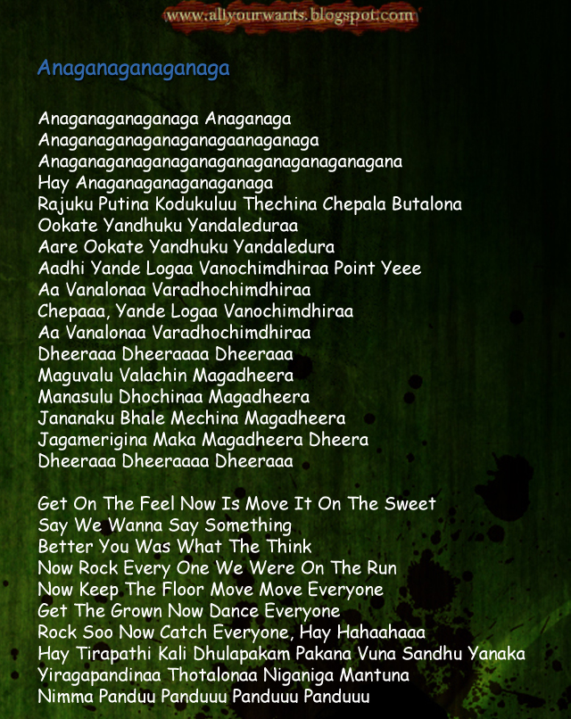 Lyric say something lyrics : COOL STUFF: Magadheera Lyrics