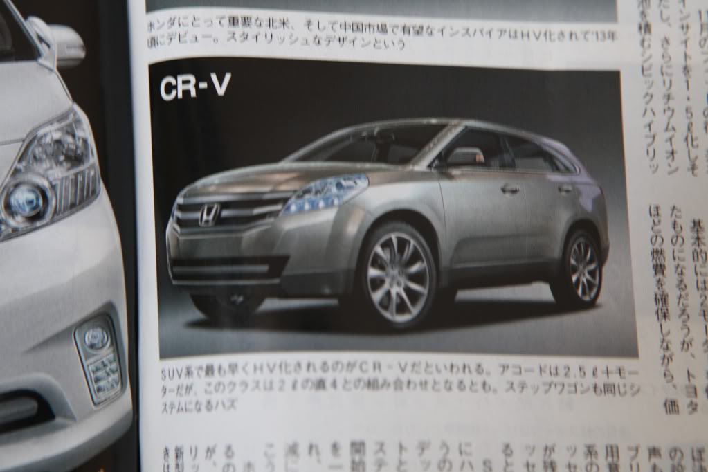 Honda Crv 2012 Spy Pictures. Another 2012 Honda CRV