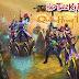 Tải Game Hạo Thiên Online - Danh Trận Giang Hồ