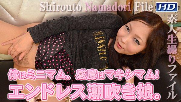 Gachinco_gachi564_Ayami Bechincn gachi564 Ayami 05250