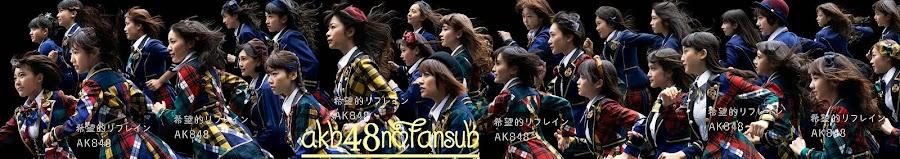 AKB48noFansub