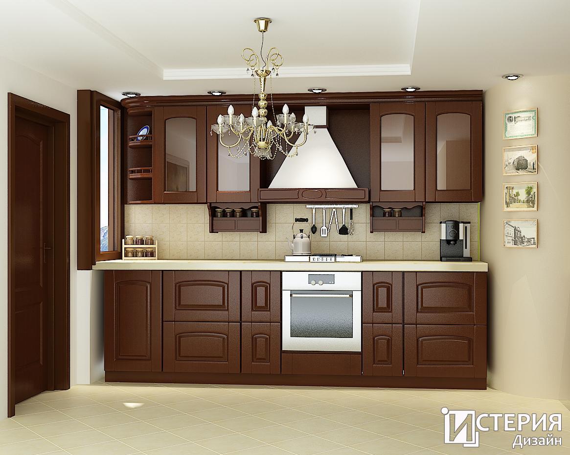 Кухня 1 2 3 4 5 6
