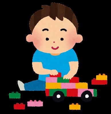 ブロック遊びをしている子供のイラスト