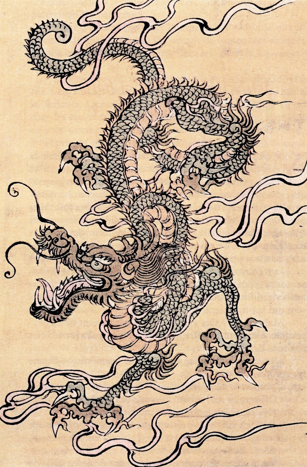 Traditional japanese dragon art 091312 vector clip art for Japanese dragon painting