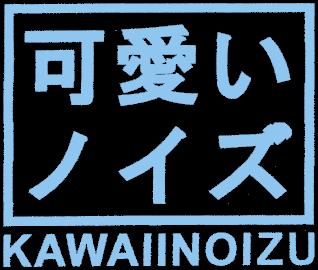 Kawaii Noizu