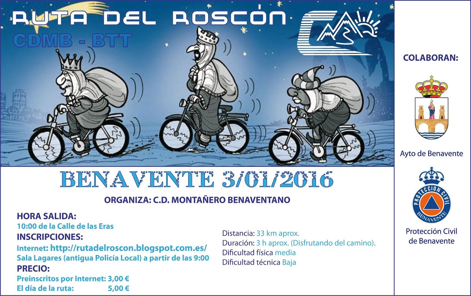 Cartel Ruta del Roscón 2016