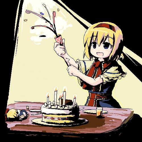 http://1.bp.blogspot.com/-wTtouEu26OI/TostcQfpmkI/AAAAAAAAANU/U8Mhrj2RMtM/s1600/birthday.png